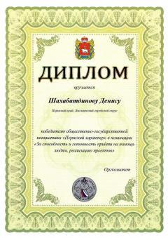 шах - 0002